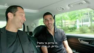 חידת ערן זהבי - סרט דוקומנטרי