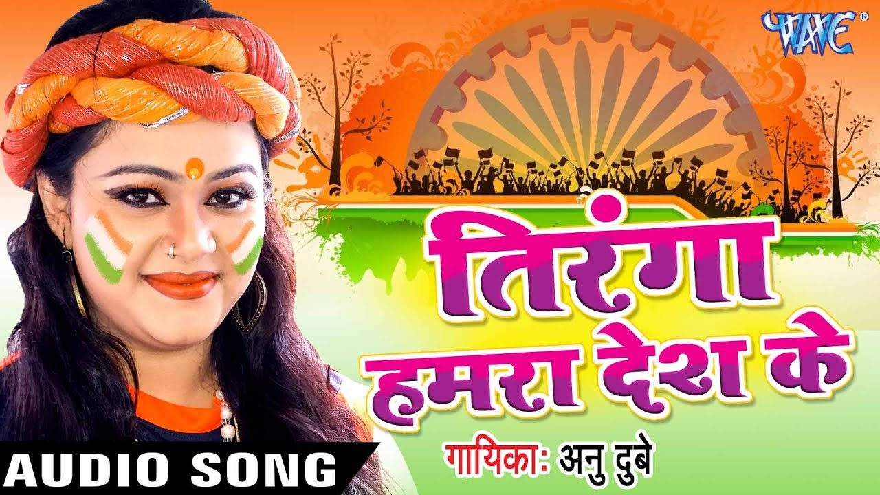 bhojpuri song 2019 bhakti