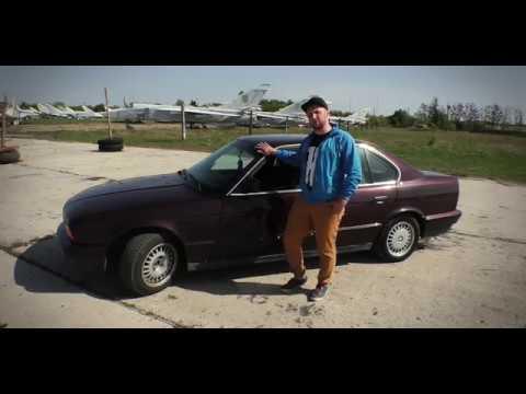 ShivaTEST. Обзор и тест-драйв BMW 5 Series 525i e34