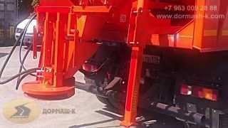 Gambar cover Пескоразбрасывающее оборудование ПР-10 с обогревом в Кургане +7 3522 634-880