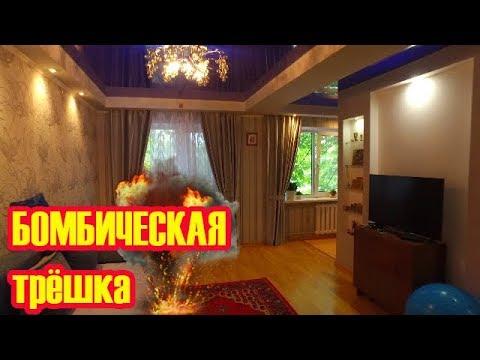 Как только можно продавать такую квартиру в Краматорске???!