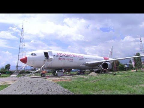طيار نيبالي يحول طائرة تعرضت لحادث الى متحف للطيران