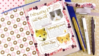 hobonichi a5 journal with me february 1st