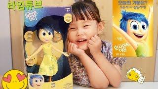 인사이드 아웃 '기쁨' 장난감 Disney Pixar INSIDE OUT Toys Joy おもちゃ 라임튜브
