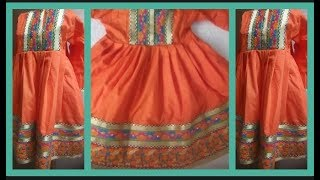 how to make Sindhi frock Afghani frock stylish frock eid dress full tutorial