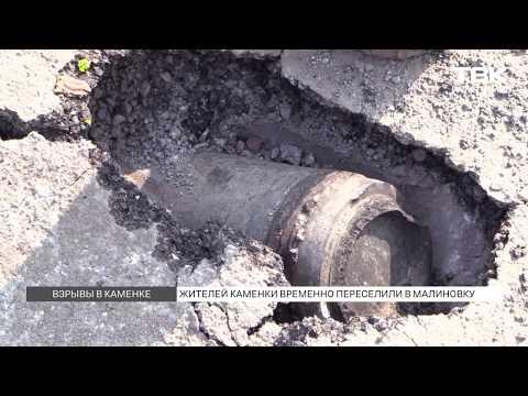 Повторные взрывы в Каменке (Красноярский край)