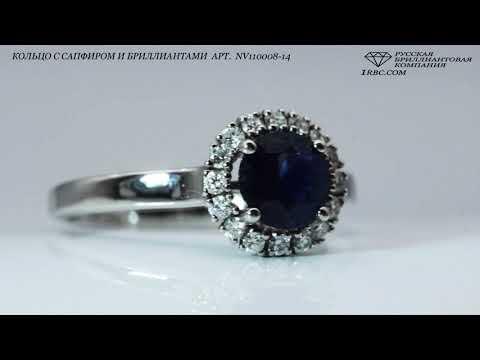 кольцо с сапфиром 1,32 карат и бриллиантами арт. NV110008 14