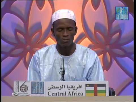 Dubai Quran 2012 Central Africa جائزة دبي للقرآن 2012 - أفريقيا الوسطى