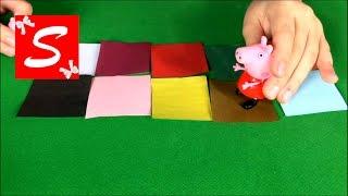 Урок 2. Английский для детей. Учим цвета со Свинкой Пеппой. Colours.