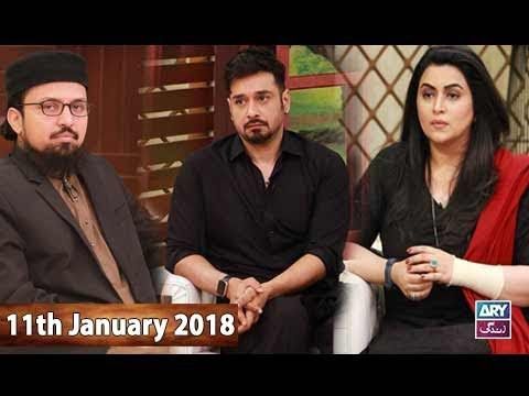 Salam Zindagi With Faysal Qureshi - 11th January 2018 - Ary Zindagi