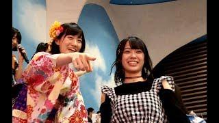AKB48 じゃんけん大会 2018 ザ・イーズ席 20180923 thumbnail