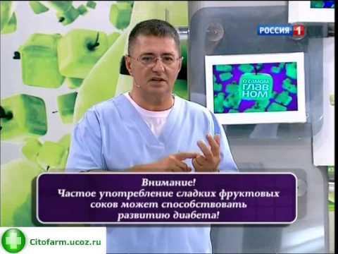 Доктор мясников о геморрое как лечить видео