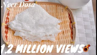 Perfect Neer Dosa/Palaada/പാലാട Instant Neeru Dosa -Recipe no-113