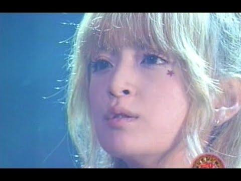 Ayumi Hamasaki 浜崎あゆみ - SURREAL