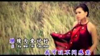 Download lagu Huang Xiao Feng Chen Zao YouTube MP3