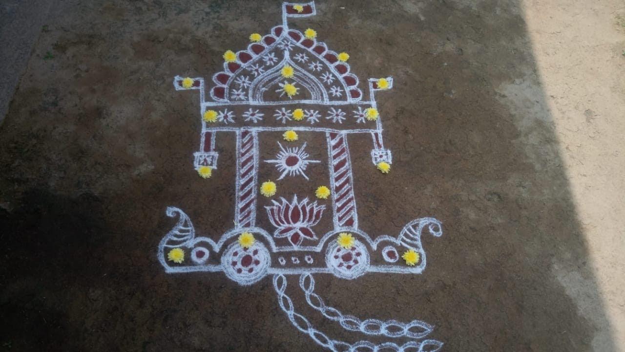 Image result for ரத சப்தமி 2019