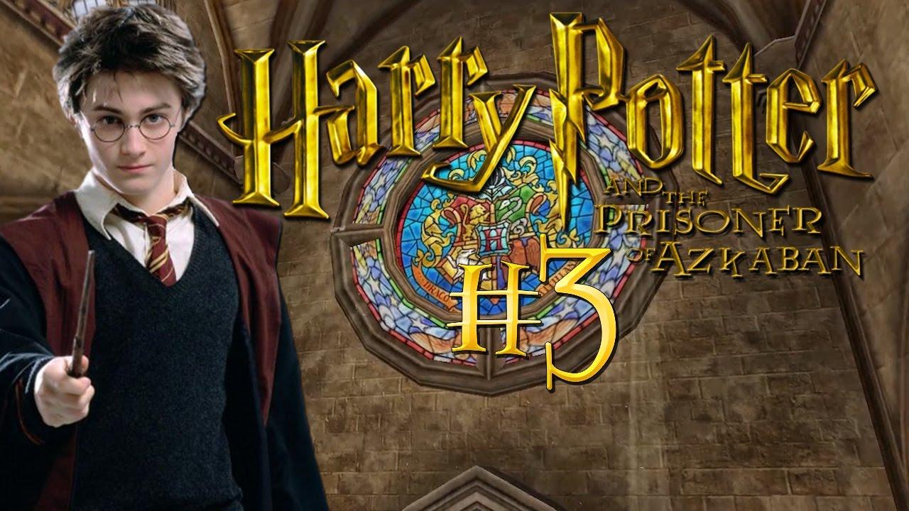 Гарри Поттер и Узник Азкабана - Прохождение #3 - YouTube