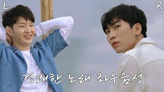 경쾌한 비투비 노래 '좌우음성' BTOB Playlist •이어폰 착용 권장•