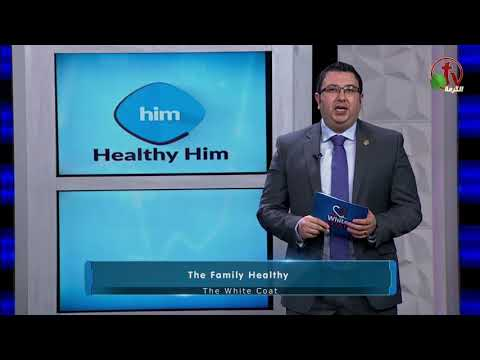 6 Top Health Threats For Men اكثر ٦ تهديدات تواجه الرجال White Coat Alkarma TV