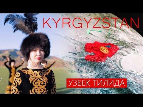 Киргизистон Хакида Дахшат Малумот -(Талабларга Биноан)