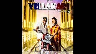 MY VELLAKAARI  INDEPEDENT MUSIC