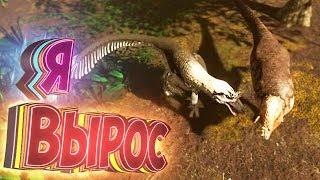 Прирождённый ХИЩНИК - SAURIAN Симулятор Динозавра - Прохождение #2