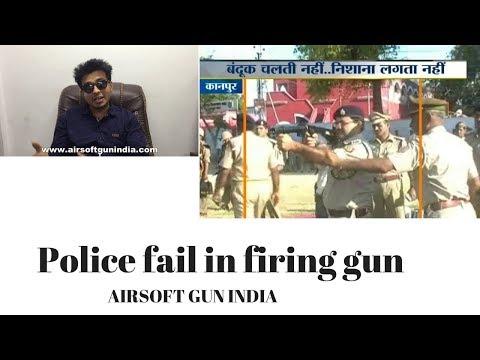 Police fails to fire gun