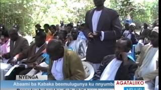 Abaami ba Kabaka beemulugunya ku nnyumba thumbnail
