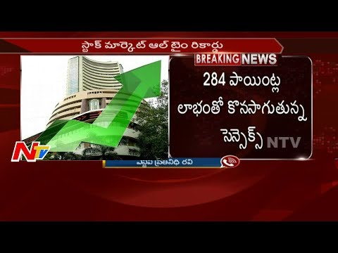 Sensex Scales 31000 Mark || Nifty Nears 9600 || NTV