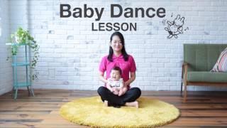 ベビーダンス考案10周年記念動画 Baby Dance® 10th Anniversary since 2...