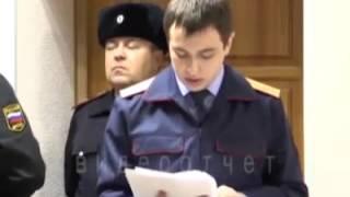 Избрание меры пресечения Илье Зелендинову, ст 111 ч 4 УК РФ