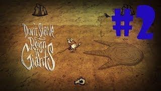 Прохождение Don't Starve: Reign of Giants #2 - Привет Бифало