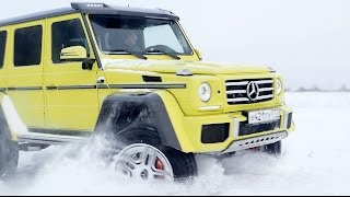 Тест драйв Mercedes Benz G500 4X4² // АвтоВести Online