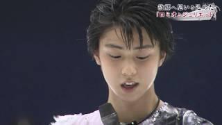 YUZURU~幸せになろうね~