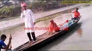 chole jai new version of bapparaj