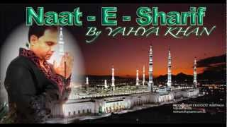 Naat-E-Sharif By: Yahya Khan (Written by: Late Maulana Palan Haqqani Sahab)