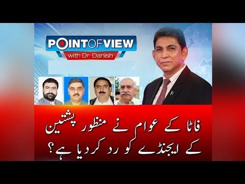 Pint Of View   10 May 2018   24 News HD