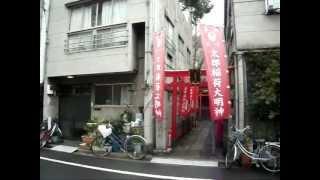 2012年3月17日に撮影。東京都台東区の下谷、竜泉、千束、入谷の「たけく...