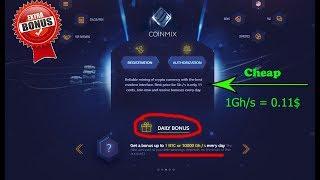 Coinmix - платящий сайт облачного майнинга