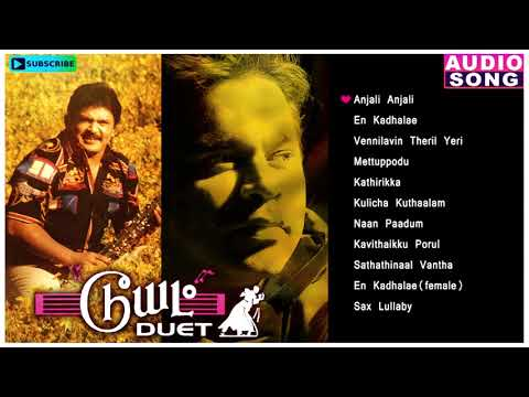 Prabhu's Duet Movie Songs | Audio Jukebox | Meenakshi | Ramesh Aravind | AR Rahman | Music Master