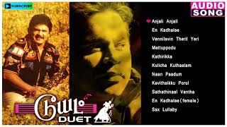 Prabhu's Duet Movie Songs   Audio Jukebox   Meenakshi   Ramesh Aravind   AR Rahman   Music Master