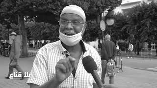 Download Lagu bila kinaa  رجل تونسي بألف رجل آخر..علم أبناءه الخير..ربي عطاني المال باش نعاون بيه مش باش نترفه بيه mp3