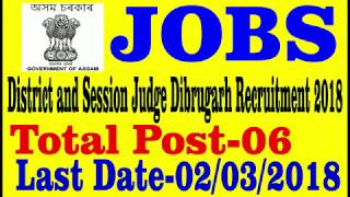 District & Sessions Judge,Dibrugarh||Dibrugarh jobs || Jab news || job news || Assam government job|