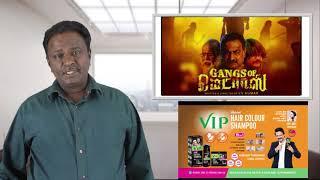 Gangs of Madras Review - C V Kumar - Tamil Talkies