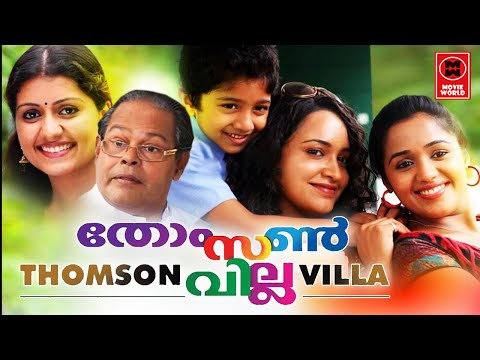 Malayalam Full Movies # Super Hit Action Movies # Malayalam Super Hit Movies
