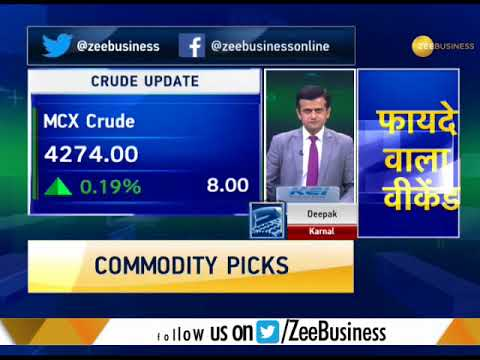 Commodities Live: Know tips to trade in commodity market