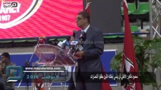 مصر العربية | محمود طاهر: الأهلي لن ينسى أبطاله الذين حققوا أنتصارات