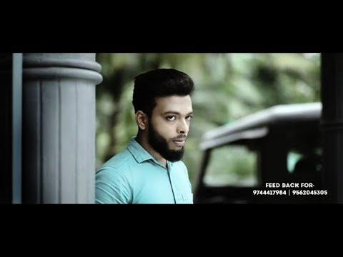 Vanjichath Neeyo Njano | Ashkar Perinkary | New Album Ini Ninte Jeevithathil | Trailer 2017