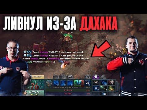видео: Афонин ливнул на квалах из за конфликта с ДАХАКОМ!