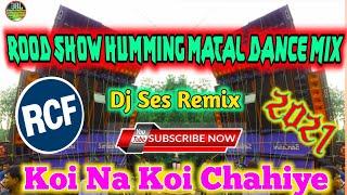 Koi Na Koi Chahiye || Rood Show Humming Dance Mix || DJ Ses …